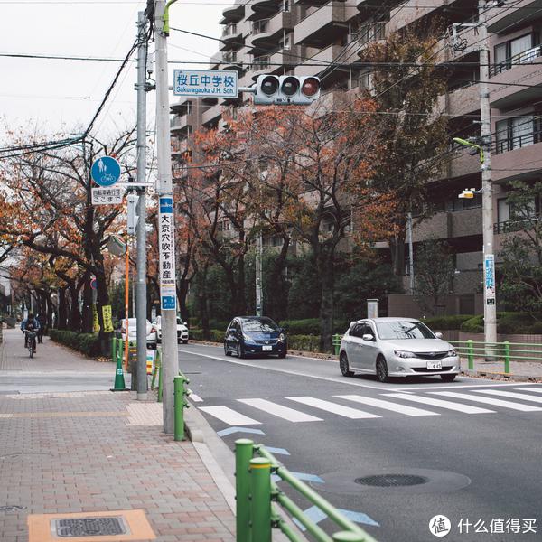 这里有个桜ヶ丘中学