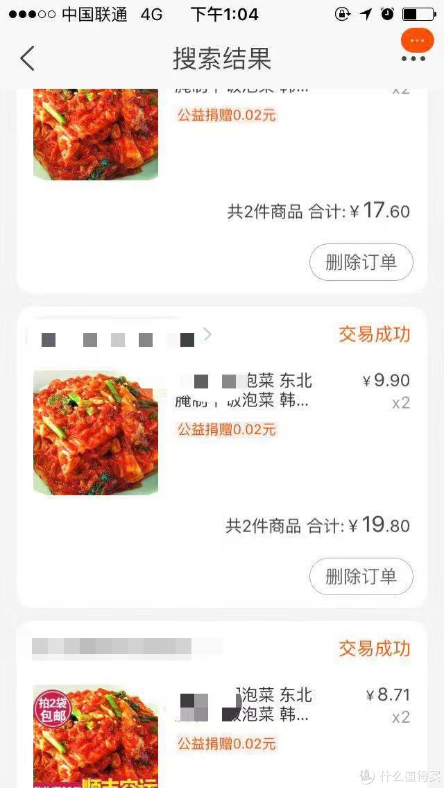 """""""无限回购""""和""""一次就够""""—分享我在网上买过的各地特色食品"""
