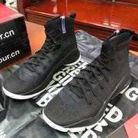 安德玛 UA男子 Curry 4 库里4高帮篮球鞋-1298306外观展示(鞋面 鞋底 脚跟 纹路 脚面)