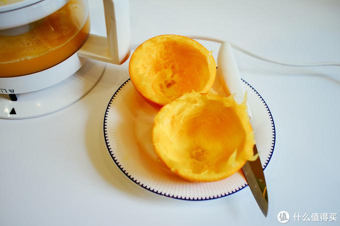 前半个用来熟悉,后半个橙子可以看出,榨得已经蛮干净了