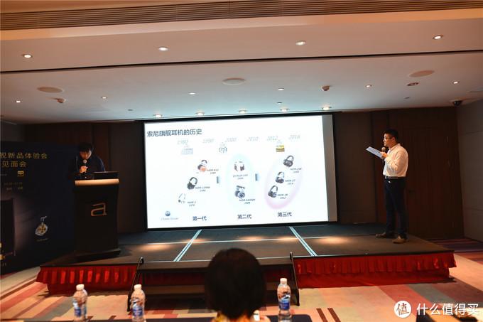 仅从4499到6万元—记一次近期参加的广州索尼旗舰新品体验会暨工程师见面会