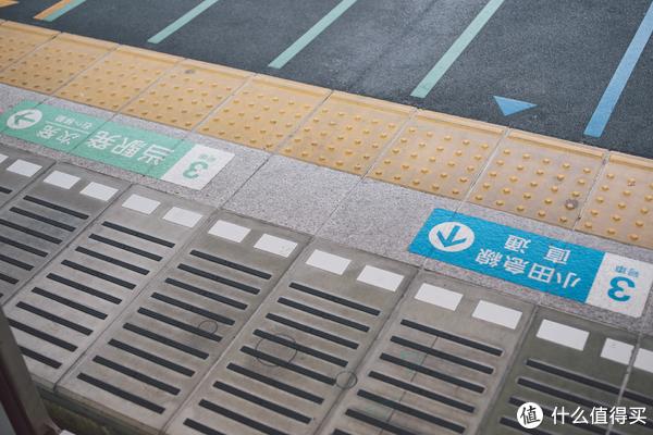 小田急/东京地下铁直通列车