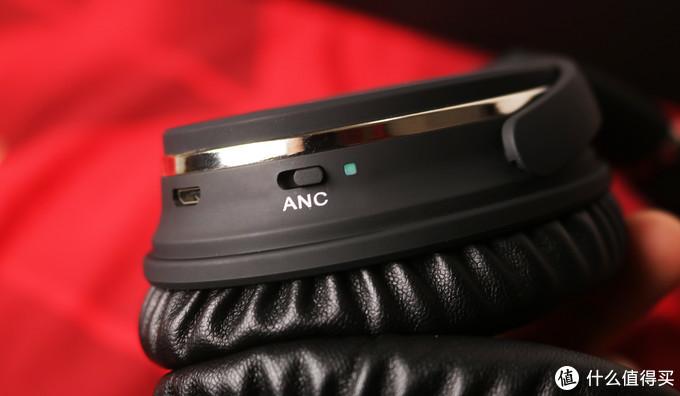 亲民价享受ANC主动降噪 击音T3头戴耳机体验