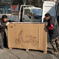 小牛U系列PRO电动自行车外观设计(显示屏|按钮|手柄)