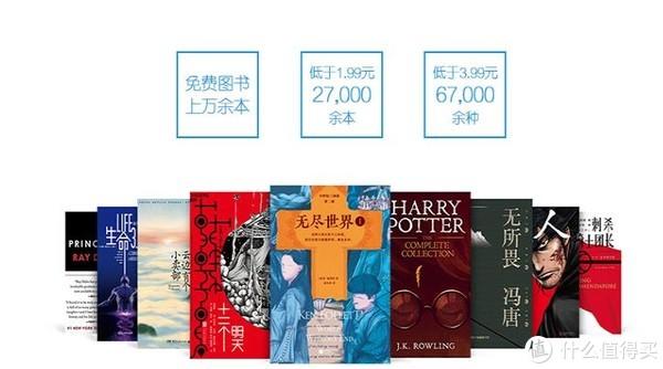 书多人自贤,多读书总是没错,让Kindle Paperwhite 4成为你身边的图书馆