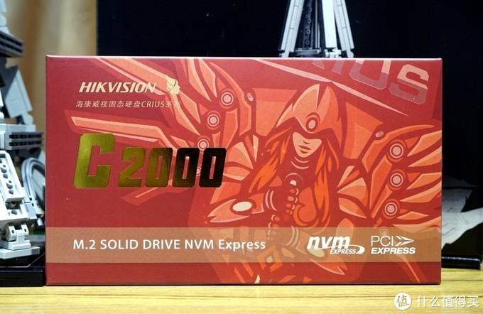 牌子虽然小众,性价比却是很高—海康威视 C2000 512G固态硬盘 入手详测
