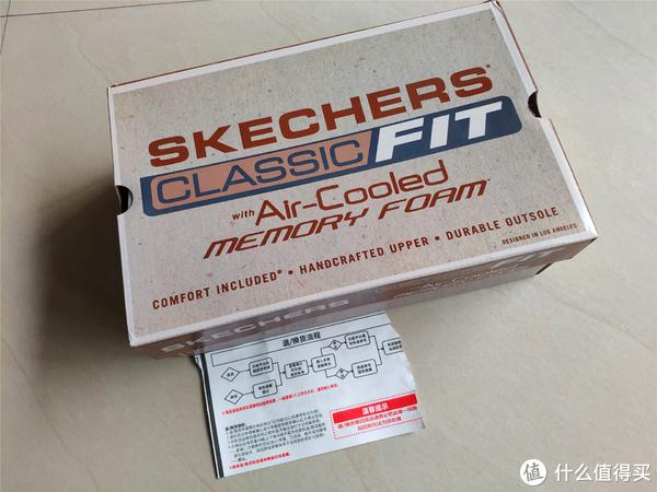 Skechers斯凯奇男鞋新款简约商务休闲鞋  65304 晒单