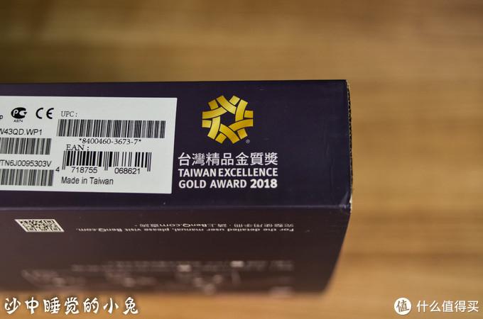 从包装上还标注了这款产品获得了2018年的台湾精品金质奖。