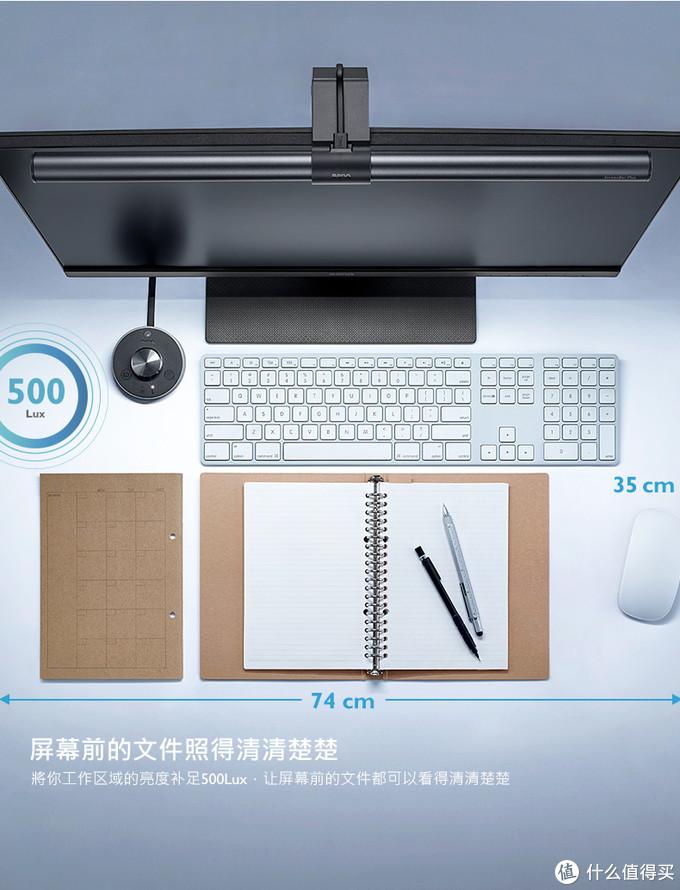 官方测试是屏幕挂灯前的74cm都可以照亮的很清楚,都能保持500lux的照度,足够使用。