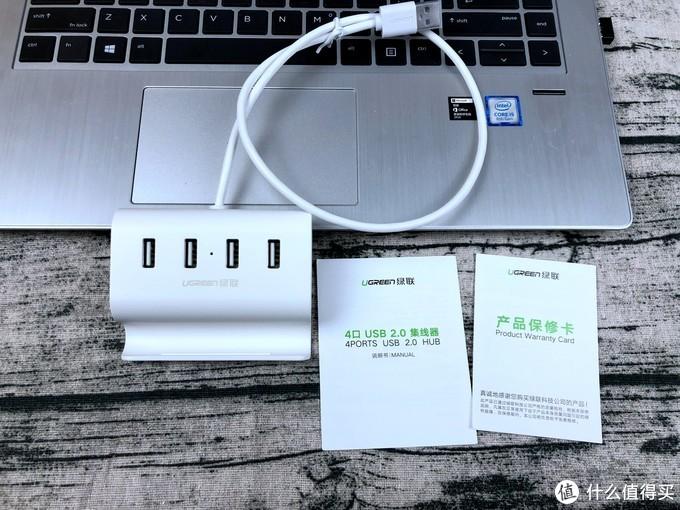 绿联 USB2.0 HUB一拖四拓展器 开箱简评