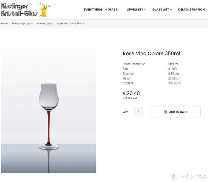 过节怎能不喝酒?美酒还需美杯配:奥地利Kisslinger-kristall美艳酒杯种草集