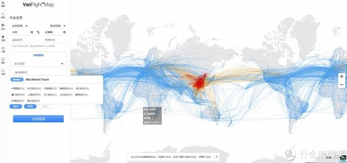 利用亚洲万里通兑换过年去云南的机票操作实例,节省一万二