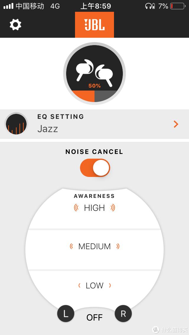 JBL Everest 100 Elite Noise Cancel Headphones降噪耳机开箱