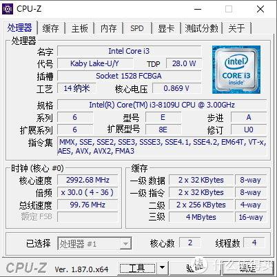 CPU信息