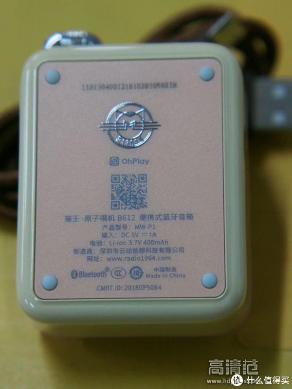 颜值爆表,可爱小巧,猫王原子唱机B612便携蓝牙音箱