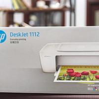 惠普 1112 彩色喷墨打印机 (白色)外观展示(送纸仓|墨盒)