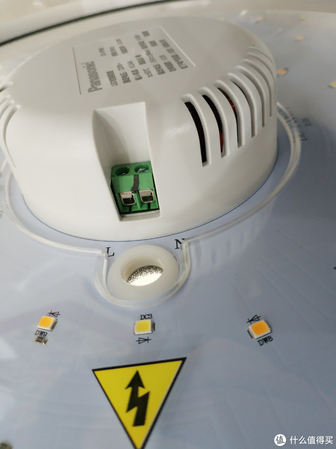 松下HHLAZ2019吸顶灯使用体验(附yeelight皎月LED吸顶灯简单对比)