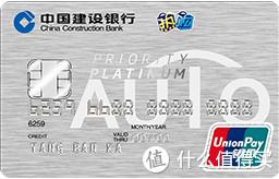 值无不言63期:黄昏玩卡 2019年初,信用卡申请大攻略