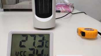 冬日里的小暖风-EraClean 白色暖风机评测