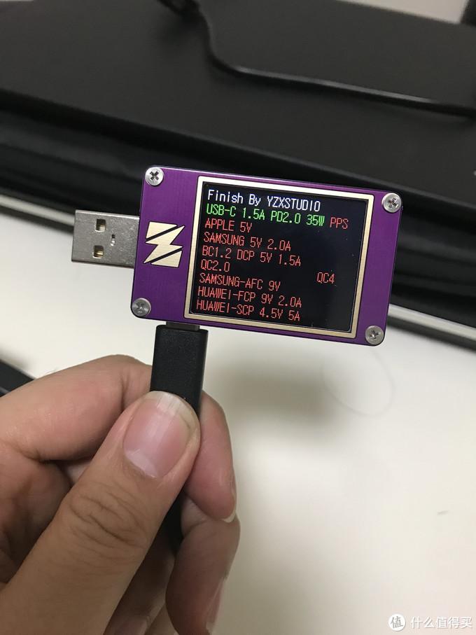 NeStling 讯驿 转接/充电扩展坞测评报告