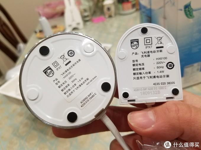 粉钻的充电底座对比HX6511的