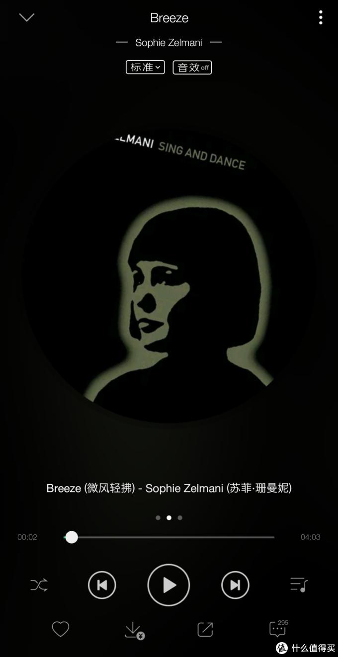 QQ音乐安卓手机端无DLNA功能