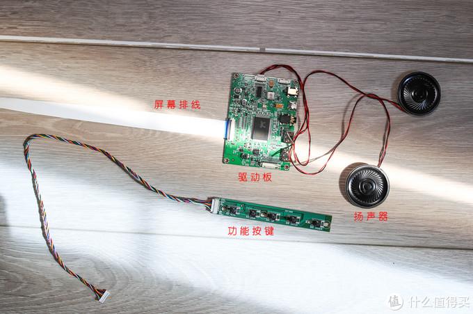 干货!笔记本液晶屏不要扔,自己动手DIY便携显示器