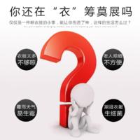 心家宜D01晾衣架购买理由(价格|遥控|功能)