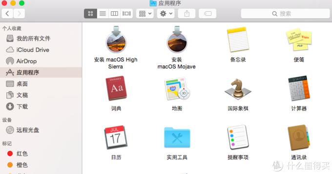 """给老版MacbookAir换上一个""""鸡血""""固态硬盘"""