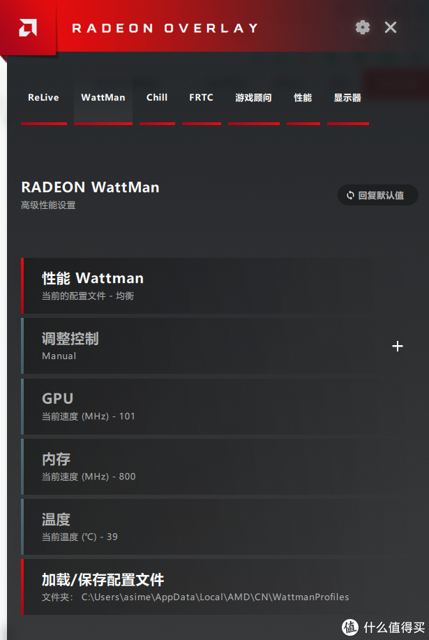 """不要钱,买就送!新""""AMD显卡伴侣""""Adrenalin 2019使用指南"""