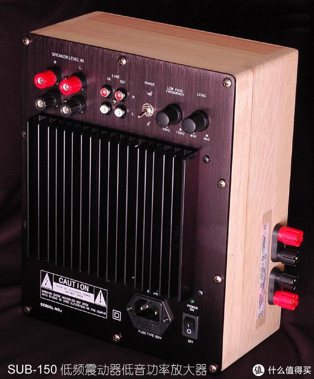 振动器用的功放,本质就是一个低音功放而已