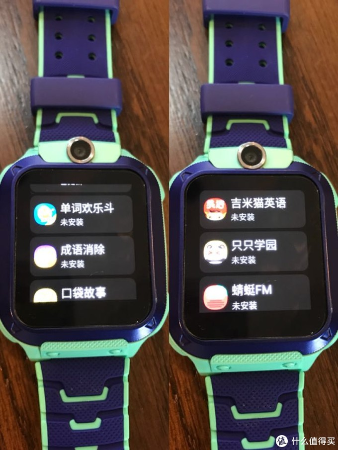 小天才z5电话手表,使用两周心得