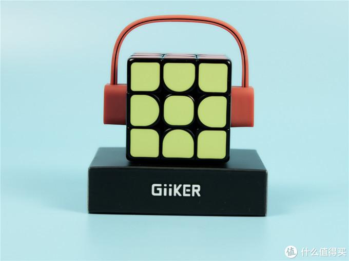 「超逸酷玩」利用手机轻松玩转GiiKER记客超级魔方