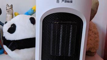 冬暖夏凉 贴心小物件 —— EraClean 白色暖风机 使用感受