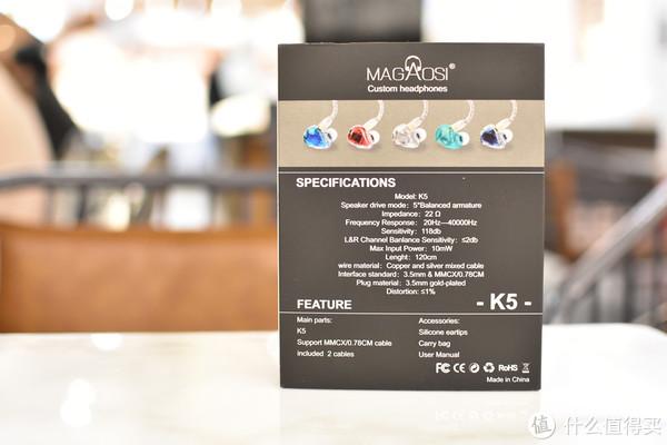 同是楼氏22955加身 能否E5C经典重现、还是样子货? MAGAOSI 麦高思K5五单元动铁 开箱