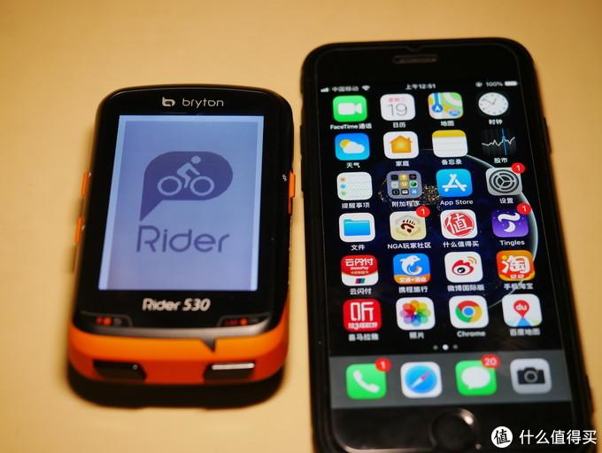 """高性价比的""""高端""""码表:百锐腾(Bryton) R530  GPS码表"""