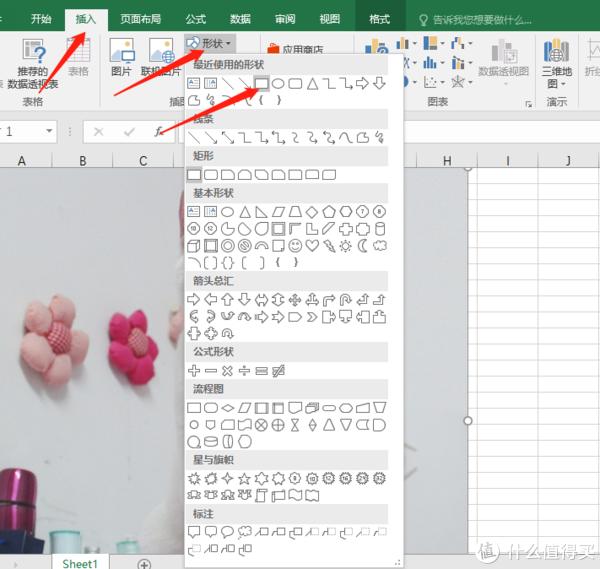 三分钟教你用Excel制作各种尺寸、底色的证件照