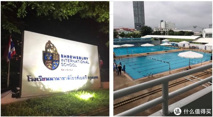 (分享)我为什么送两岁女儿去泰国上学