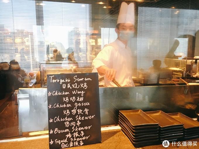 日式烧烤区