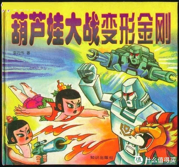 """""""轰动日本的中国漫画""""《镖人》(1—4)晒单——来自一位中年大叔的安利"""
