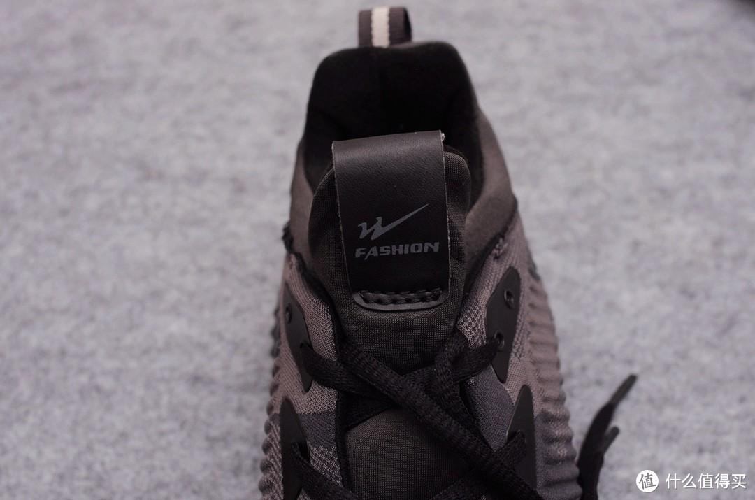 出乎意料的好穿—双星 加绒迷彩暗纹跑步鞋