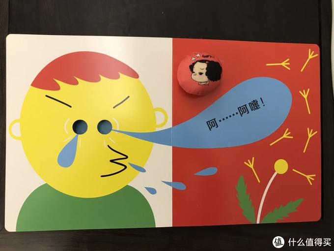 毛爸聊玩具:人体科普绘本分年龄选购指南来了 |书单
