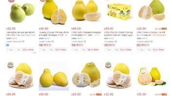 容县沙田柚使用总结(柚子肉|品牌)