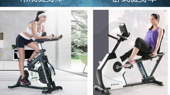 舒华卧式健身车购买理由(阻力 运动)