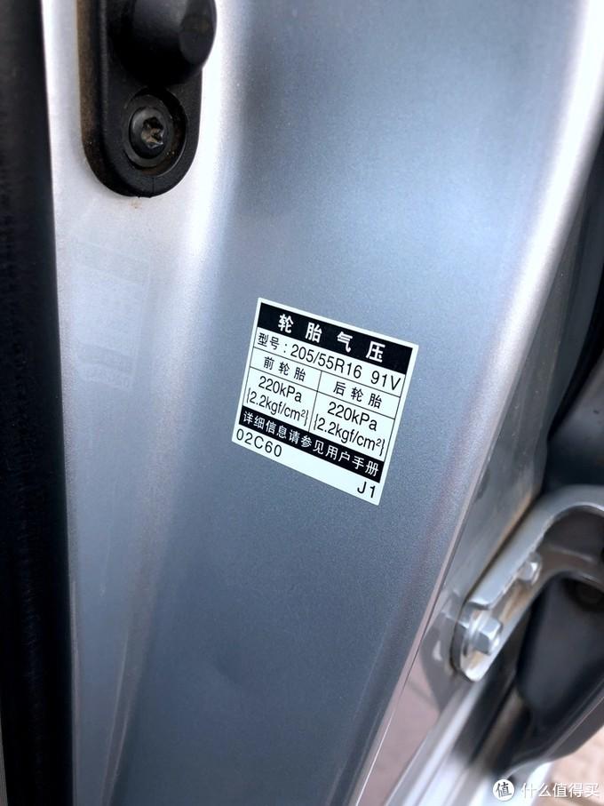 老司机秘籍No.37:人人都要带一个的车载充气泵,白菜价的行不行?我测了这几款
