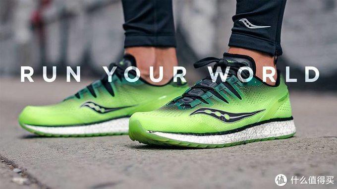 让我们跑步吧!2018末2019初跑鞋选购建议