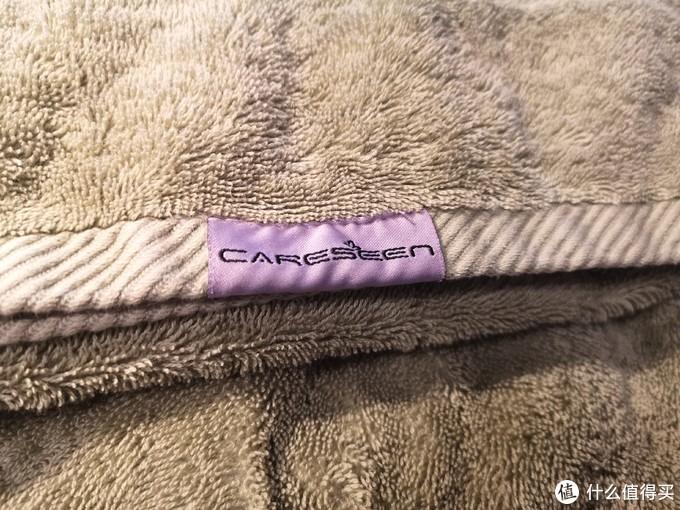 曾经的御用,卡尔森浴巾100%全棉