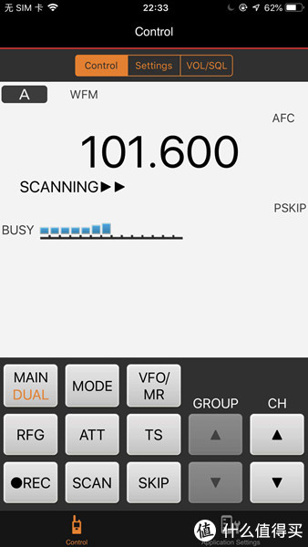 可能是现在最好的手持宽频接收机——ICOM艾可慕IC-R30