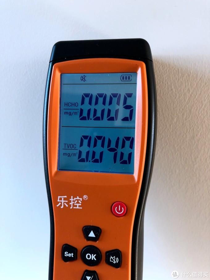 心理安慰还是真有用?乐控家用甲醛检TVOC检测仪H2 开箱实测