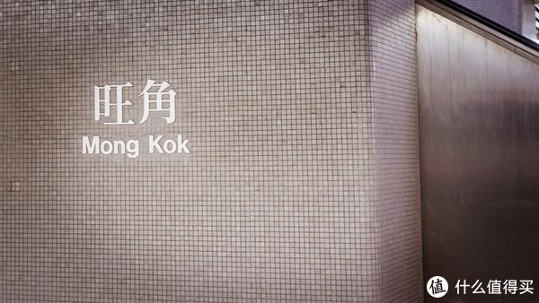2018年厦门—香港动车自由行见闻录